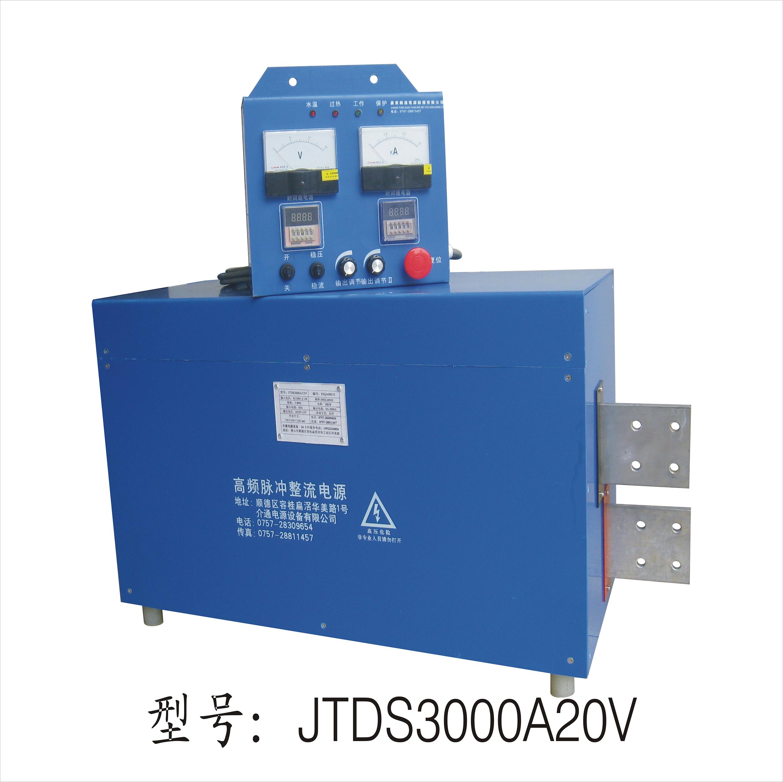 脉冲高频电源针对性专业冲铬整流机可以完全把工件的阴角位冲出显著的效果 脉冲高频电源
