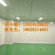 广州无尘车间装修公司图片