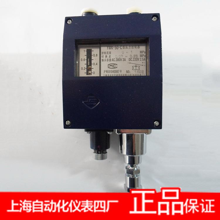 供应上海压力控制器供应电话 上海压力控制器56098218