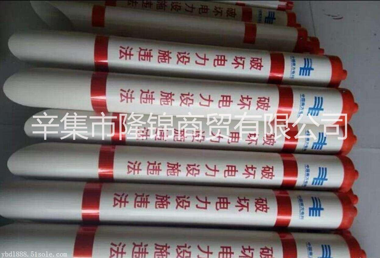 孝义电力拉线保护套作用 汾阳拉线保护管标准