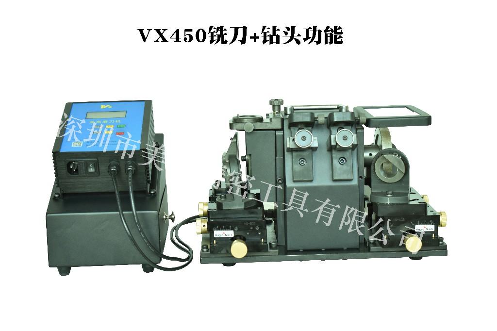 钻头铣刀研磨机、铣刀研磨机厂家www.yeanluyi.com