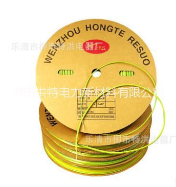 地线识别绝缘管|温州哪里有地线识别绝缘管厂家|温州地线识别绝缘管供应商|抗老化黄绿双色管批发价格