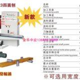 四面刨床木材加工设备MB4015LK