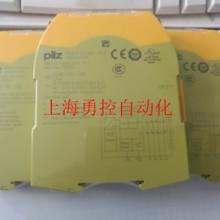 PILZ安全继电器750104