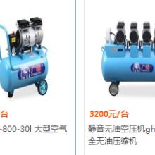 微型充气泵番禺医用无油静音空气压缩机批发 全静音空压机