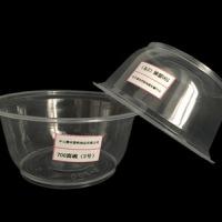 加厚小吃碗打包碗、一次性塑料碗透明小碗、安汤碗快餐汤碗采购直销、加厚小吃碗打包碗厂家