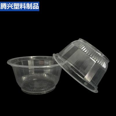 新款外卖碗加厚透明街边小吃蛋糕快餐专用塑料包装盒500ml多边碗