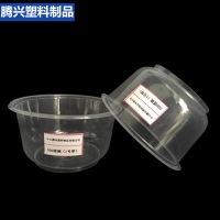 新品打包餐盒圆形汤碗塑料盒外卖小吃专用送餐盒500ml圆形碗、外卖小吃专用送餐盒批发、外卖小吃专用送餐盒厂家
