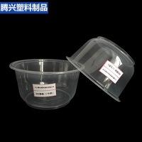 透明圆形一次性外卖餐盒850ml、大容量塑料打包盒汤碗、大容量塑料打包盒汤碗厂家、加厚外卖碗一次性外卖餐盒
