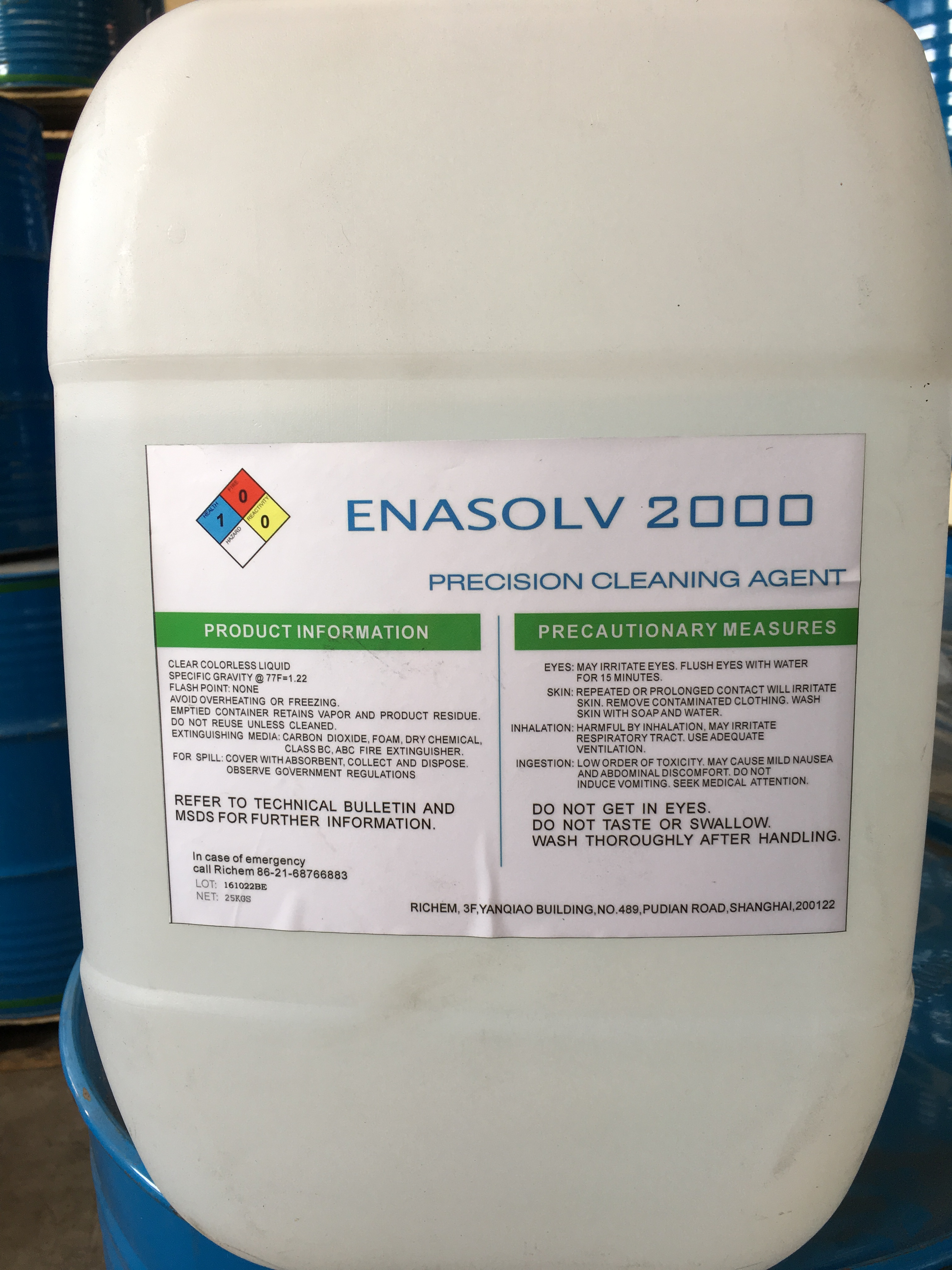 Enasolv 2000清洗剂 HCFC-141B替代品