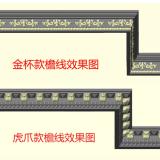 供应厂家直销欧式线条模具现浇檐线 厂家直销欧式线条模具现浇塑料檐线