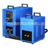 热处理厂家批发|可定制优质高频感应加热设备|焊接淬火多用途
