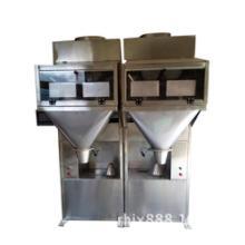多功能包装机  颗粒干果包装机 多功能包装机  包装机厂家