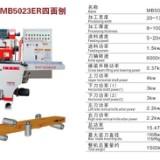 刨床木材加工设备MB5013ER 家具木材加工设备MB5013ER