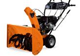 13马力轮式抛雪机QCLS13P、抛雪机、13马力轮式抛雪机厂家、13马力轮式抛雪机价格