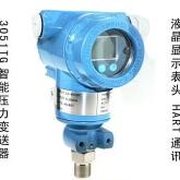 供应压力变送器 压力变送器工作原理,压力变送器 压力变送器厂家