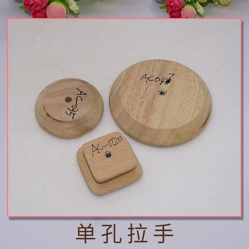 木艺单孔拉手 木制家具拉手 橱柜抽屉木制拉手 实木拉手 木质工艺品定制批发