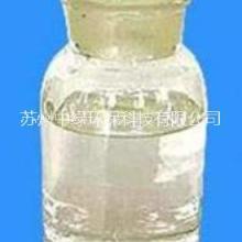苏州TMT重金属沉淀剂快速重金属离子沉淀用量少成本低 环保重金属沉淀剂批发