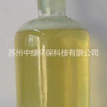 中绿油水分离剂嘉兴台州油水分离剂用量少成本低 液体油水分离剂 水处理油水分离剂图片