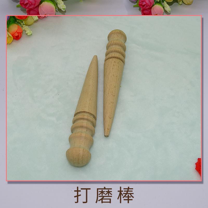 龙门朝歌木艺打磨棒定制 竹木制品 皮革抛光手工打磨棒 实木棒