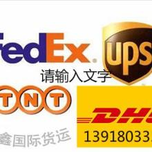 国际快递,上海国际快递,上海空运一级代理,日韩、港台等国际专线