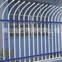 供应静电涂喷围墙护栏单弯头锌钢护栏双弯头围墙栏热镀锌钢围墙护栏 佛山厂家