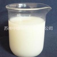 消泡剂有机硅非硅消泡剂抑泡剂快速消泡见效快抑泡时间长