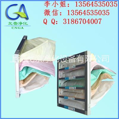 上海青浦海 无纺布初中效过滤器 洁净室专用中效袋式过滤器 中效袋式空气过滤器