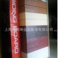 木纹水泥板厂家 木纹水泥板 木纹水泥板供应商 木纹水泥板大量出售