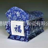 景德镇陶瓷骨灰盒 景德镇陶瓷骨灰盒 殡仪馆用品