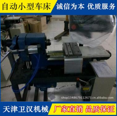 微型车床价格  微型车床 微型车床供应商 微型车床生产厂家
