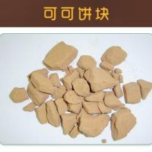 香味浓郁可可饼块产品 原料可可豆来自优质可可豆原地批发