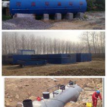 素火腿加工污水处理设施 一体化小型素火腿加工污水处理设施
