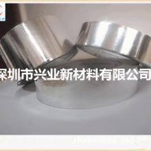 0.1T单导铝箔胶带 高温加厚铝箔胶带
