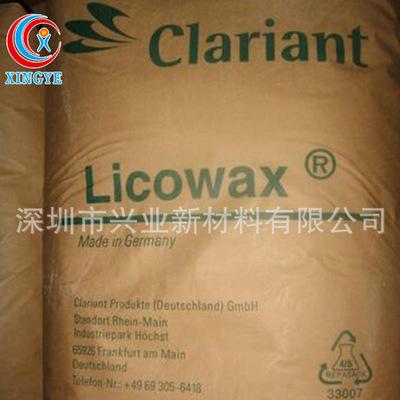 厂家直销进口橡胶 橡胶助剂聚乙烯蜡PE520 微粉化抗结块抗氧性PE蜡