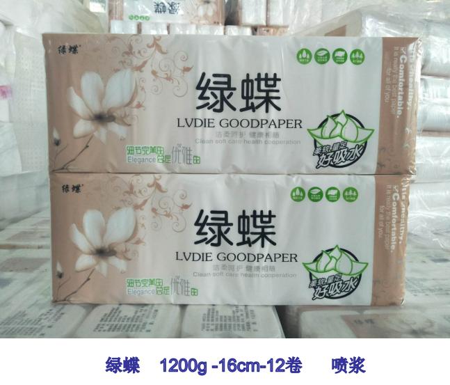 优恋喷浆卫生纸卷纸厂家生产直销