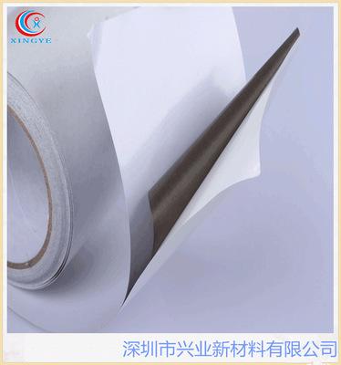 兴业直销厂家批发超薄双面导电无纺布