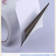 双面背胶导电无纺布 防电子辐射屏蔽材料平纹导电布