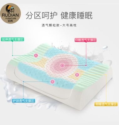 记忆橡胶成人枕头枕芯图片/记忆橡胶成人枕头枕芯样板图 (4)
