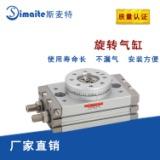 印花机械MSQB-70A使用气缸