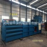 JGL-120型废纸液压打包机 河南甲庚中小型打包机生产厂家 30年品牌打包机设备 废纸打包机
