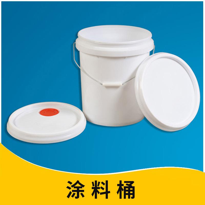 涂料桶图片/涂料桶样板图 (1)