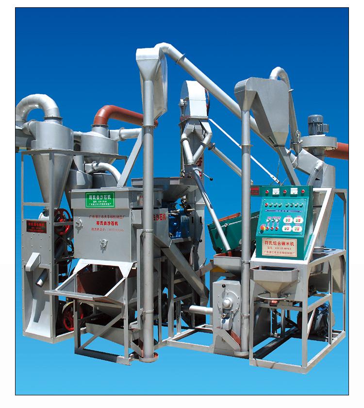 农家磨米机,江西磨米机生产厂家,福建磨米机供应商,湖南磨米机供应商