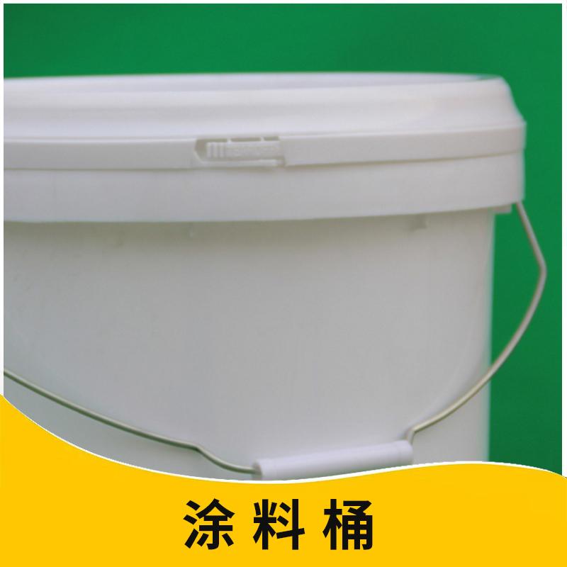 涂料桶图片/涂料桶样板图 (3)