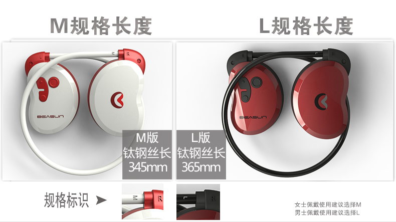蓝牙耳机直销 蓝牙耳机供货商 蓝牙耳机厂家 蓝牙耳机报价