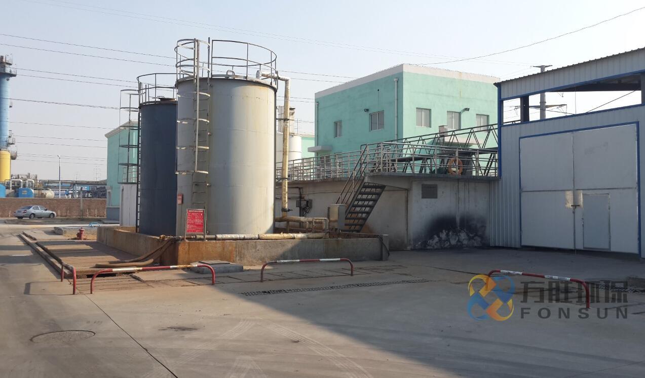 芬顿 芬顿反应器 芬顿反应塔   方胜环保
