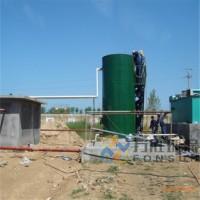 铁碳电解反应器|电解反应器     方胜环保