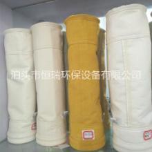 天津中温亚克力除尘布袋 恒瑞环保专业定制各种规格除尘布袋收尘滤袋图片