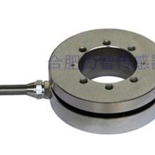 LZ-CF1穿孔法兰式称重传感器合肥力智传感器系统公司专业生产高精度尺寸可订制批发