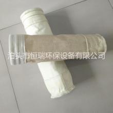 山西除尘布袋-美塔斯耐高温除尘布袋 恒瑞环保专业生产定制各种规格